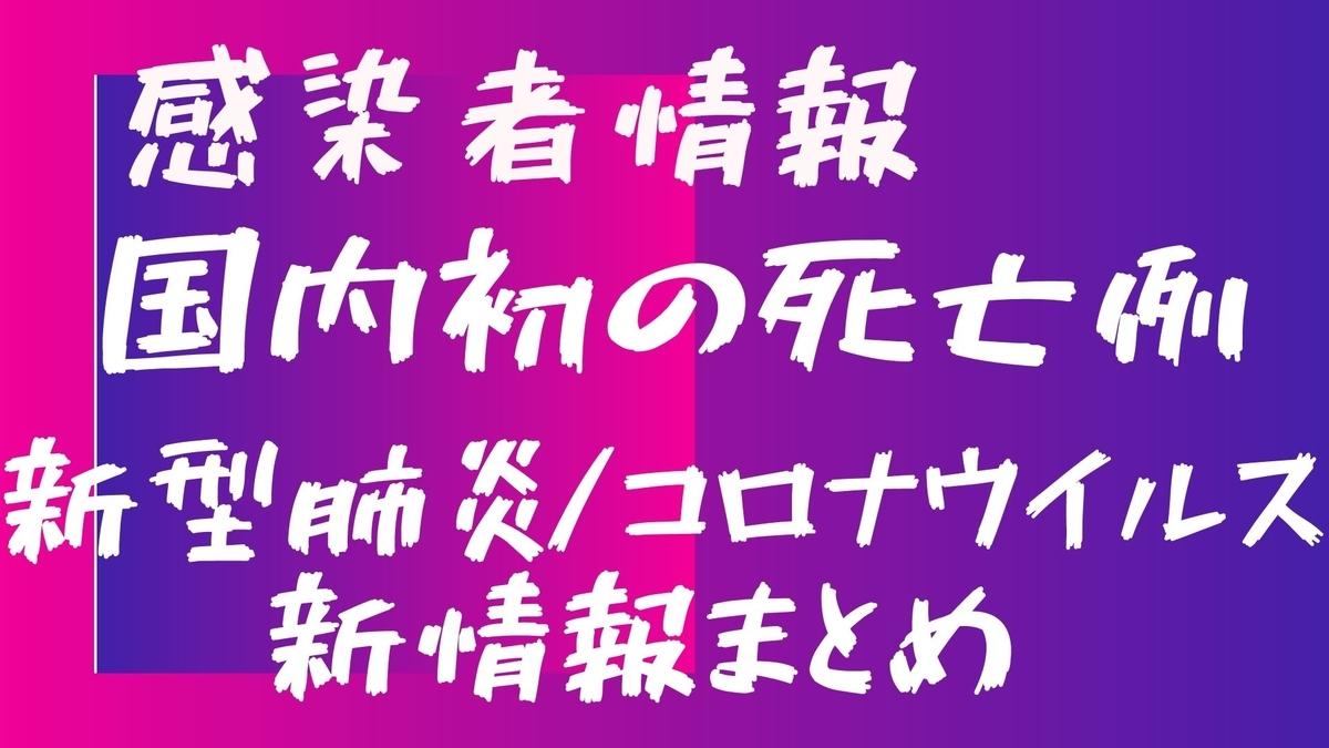 f:id:koalohawaii:20200213210634j:plain