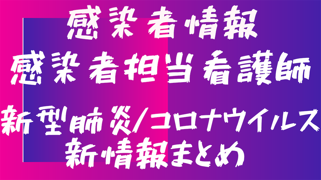 f:id:koalohawaii:20200217153929p:image