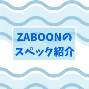東芝『ZABOON:TW-127X8L』のスペック